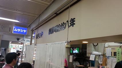 20130810_112441