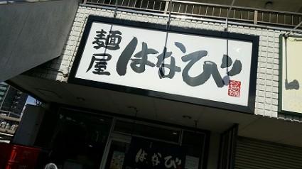20161013_114512_498